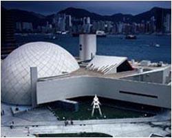 Hong Kong Space Museum, Tsim Sha Tsui