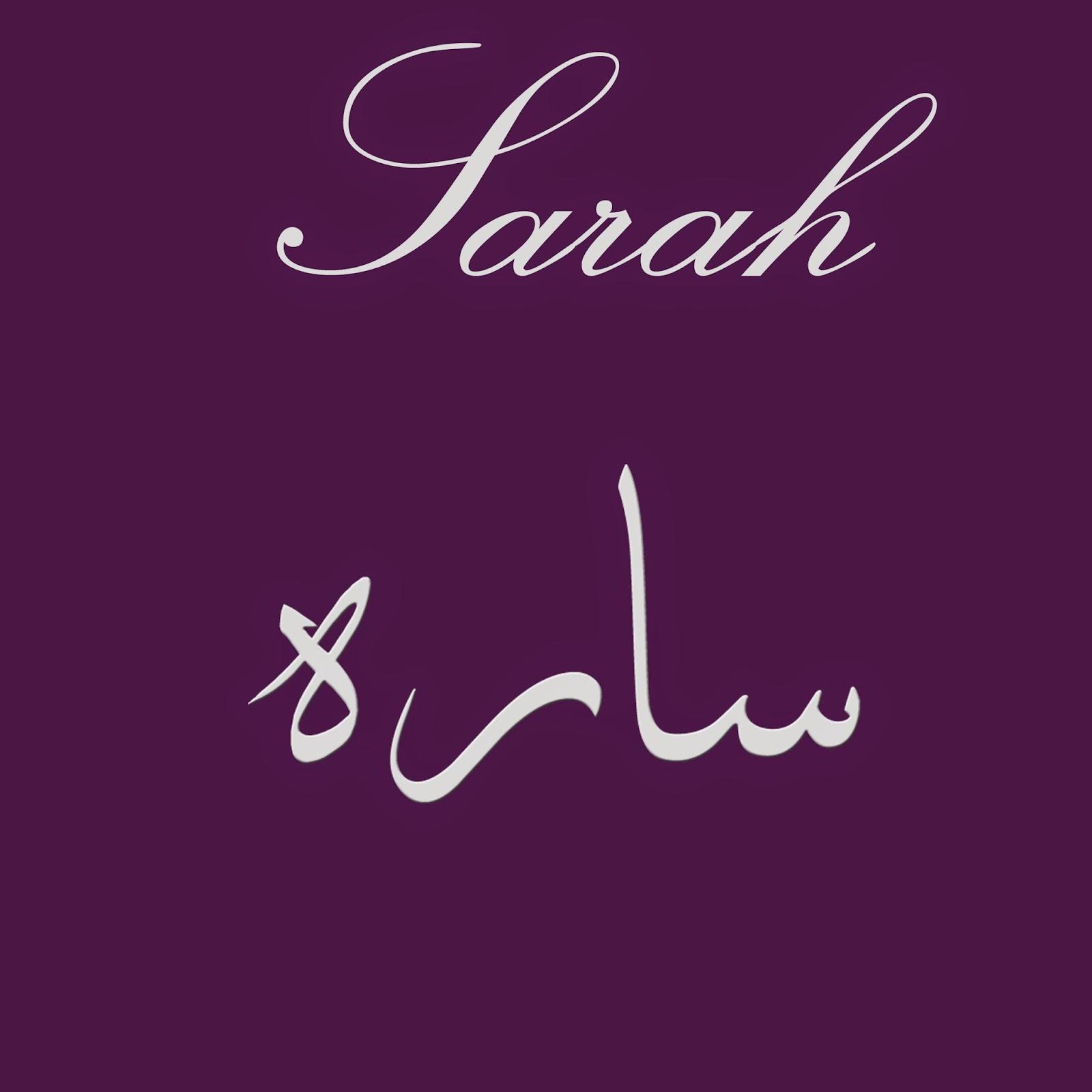 Noms Calligraphiés En Arabe Sarah Top Prénoms Filles 2014