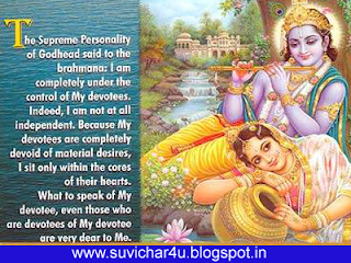 The supereme personality of Godhead said to the brahmana;