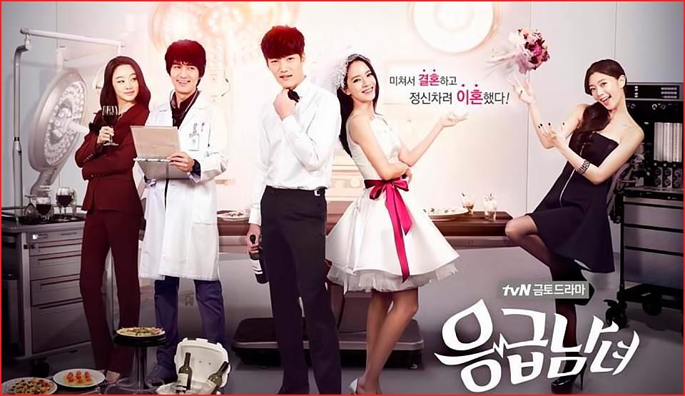 [الدراما الكورية] Emergency woman 3.jpg