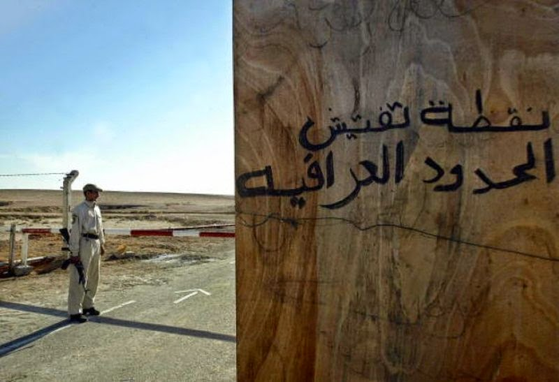 Block ISIS, Saudi Arabia Build Border Wall