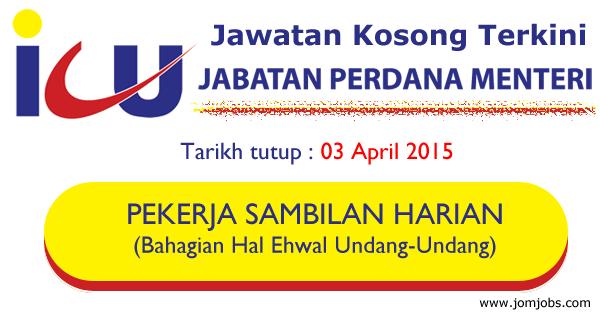 Jawatan Kosong Jabatan Perdana Menteri (JPM) April 2015