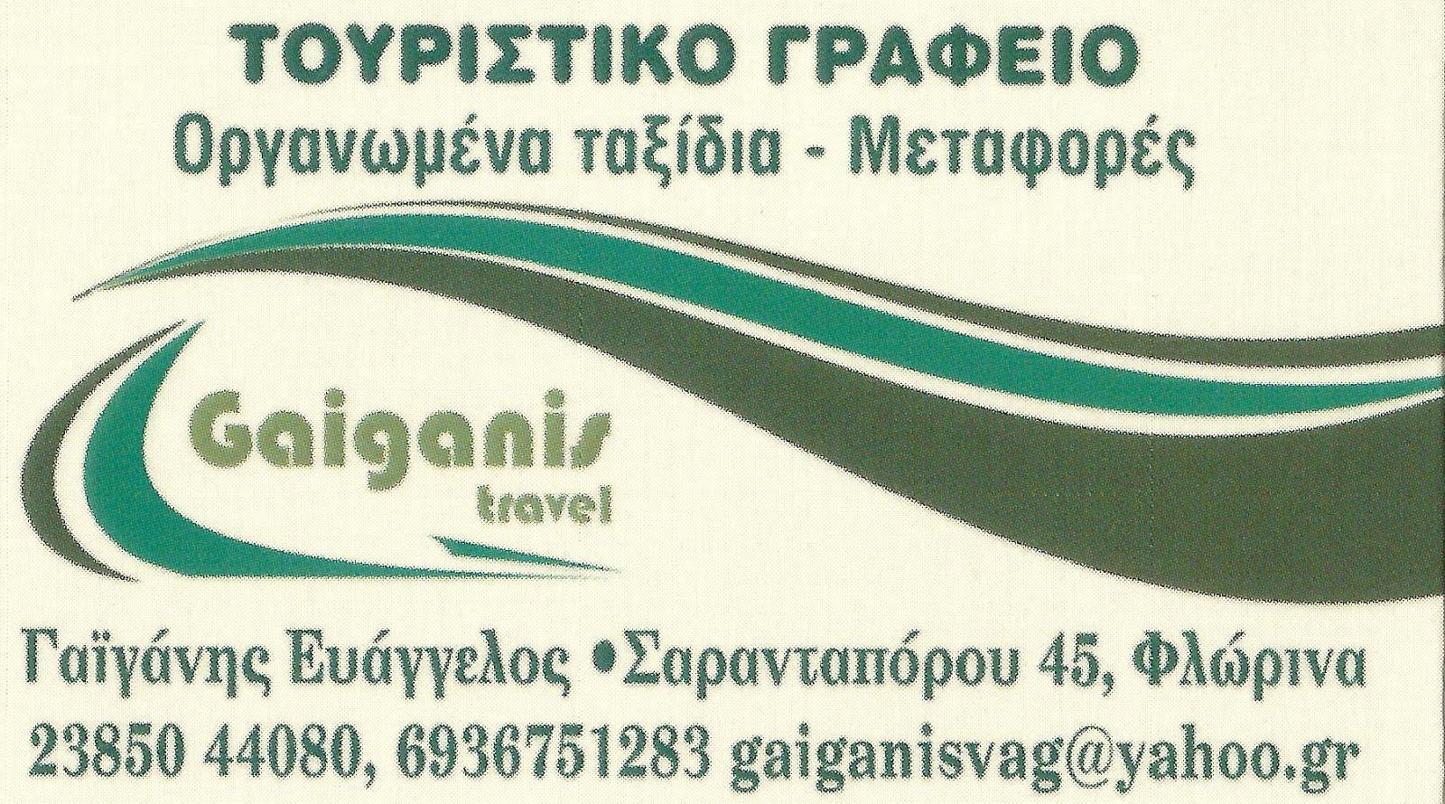 GAIGANIS TRAVEL
