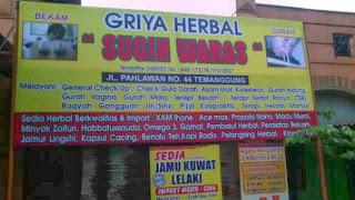 Griya herbal sugih waras