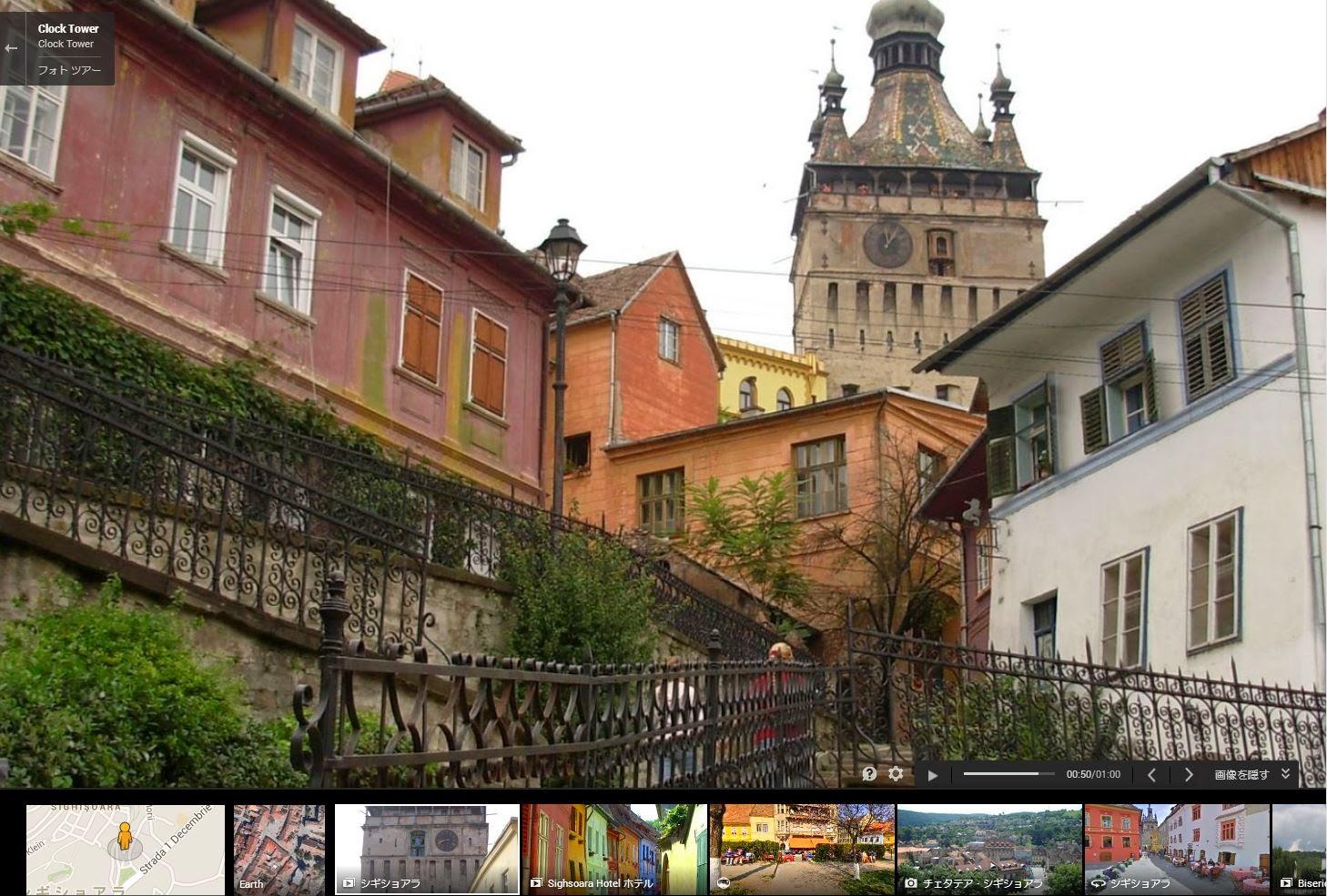 名所・史跡を訪ねて: ルーマニア...