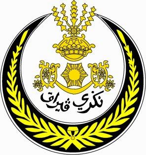 Jawatan Kosong Pentadbiran Kerajaan Negeri Perak
