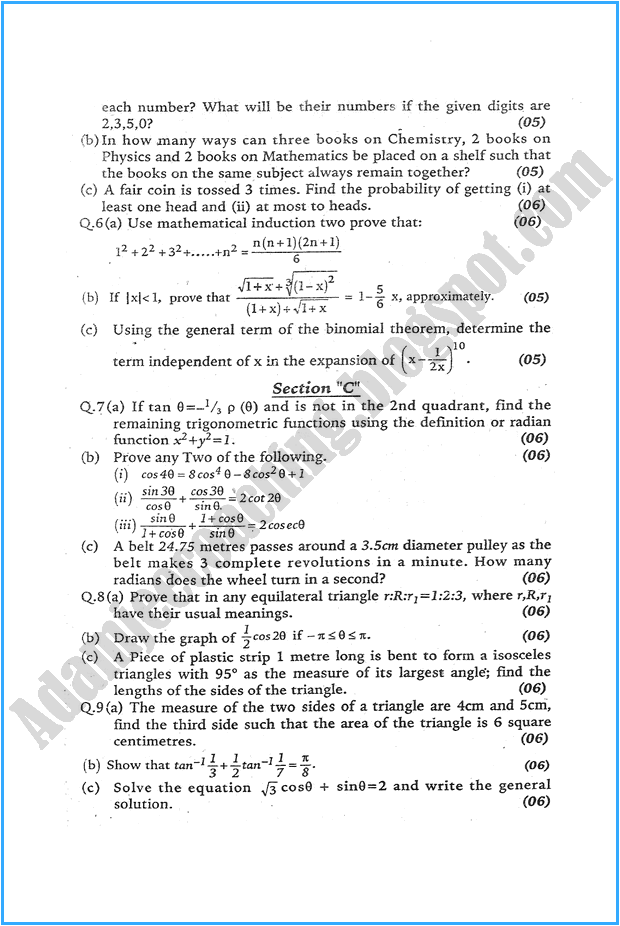 xi-mathematics-past-year-paper-2007