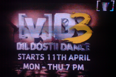 Dil Dostii Dance on Channel V
