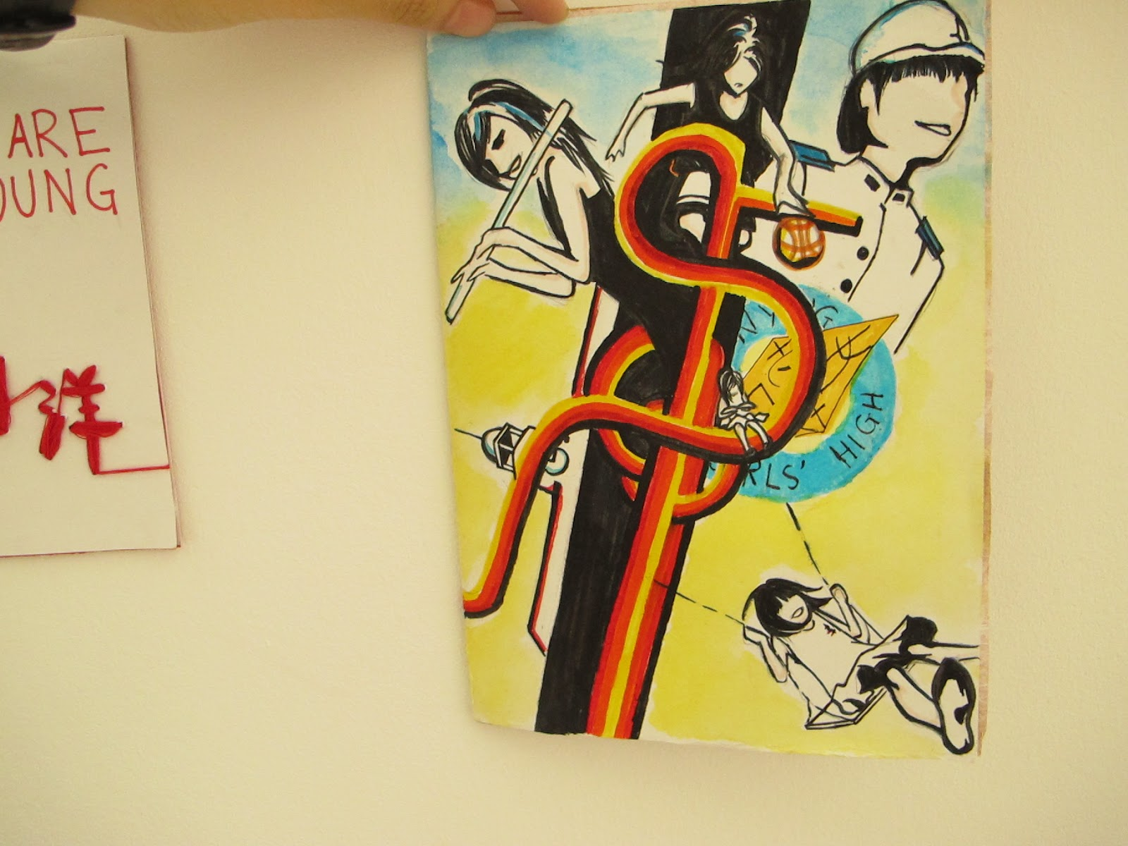 NANYANG 95TH AEP ANNIVERSARY CARD | AEP DEVELOPMENTS 2012
