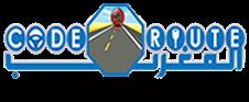 Code de la route Maroc 2017