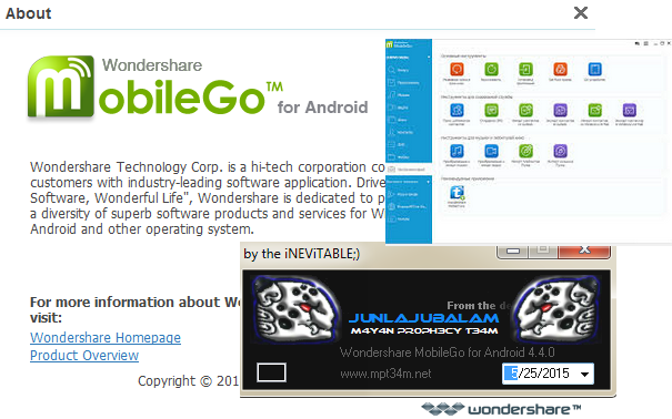 Wondershare Mobilego For Android 5 3 2 292 Full Patch Crack Latest