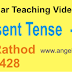 Simple Present Tense in English Grammar - Key Words