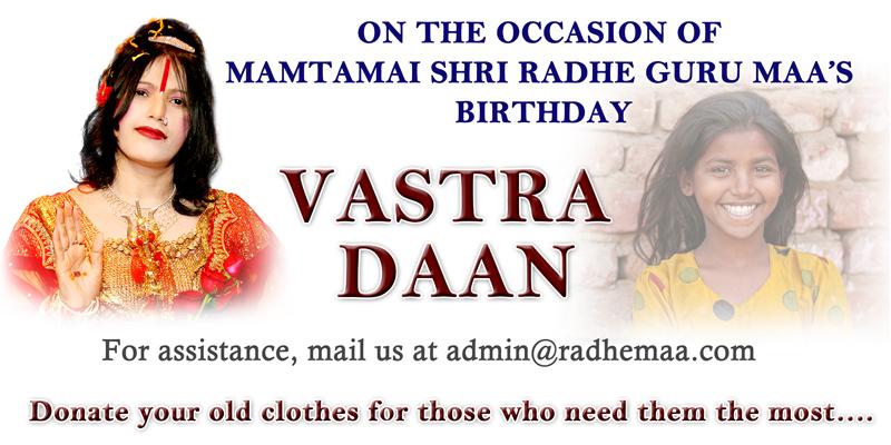 Donate Old Clothes In Borivali