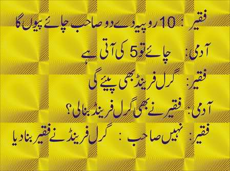 Funny Urdu Jokes And Latifey