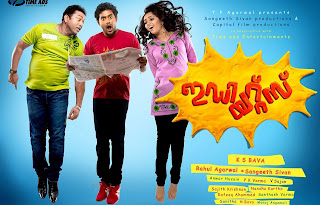 Idiots 2012 Malayalam Full Watch HD Movie Online