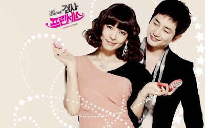 [Download] Prosecutor Princess OST Full Album| Korean Drama