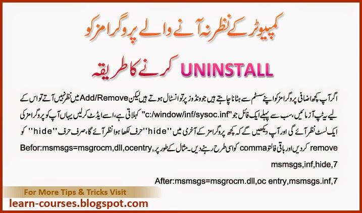Learn Urdu Today | Rosetta Stone