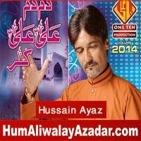 http://72jafry.blogspot.com/2014/06/hussain-ayaz-manqabat-2014.html