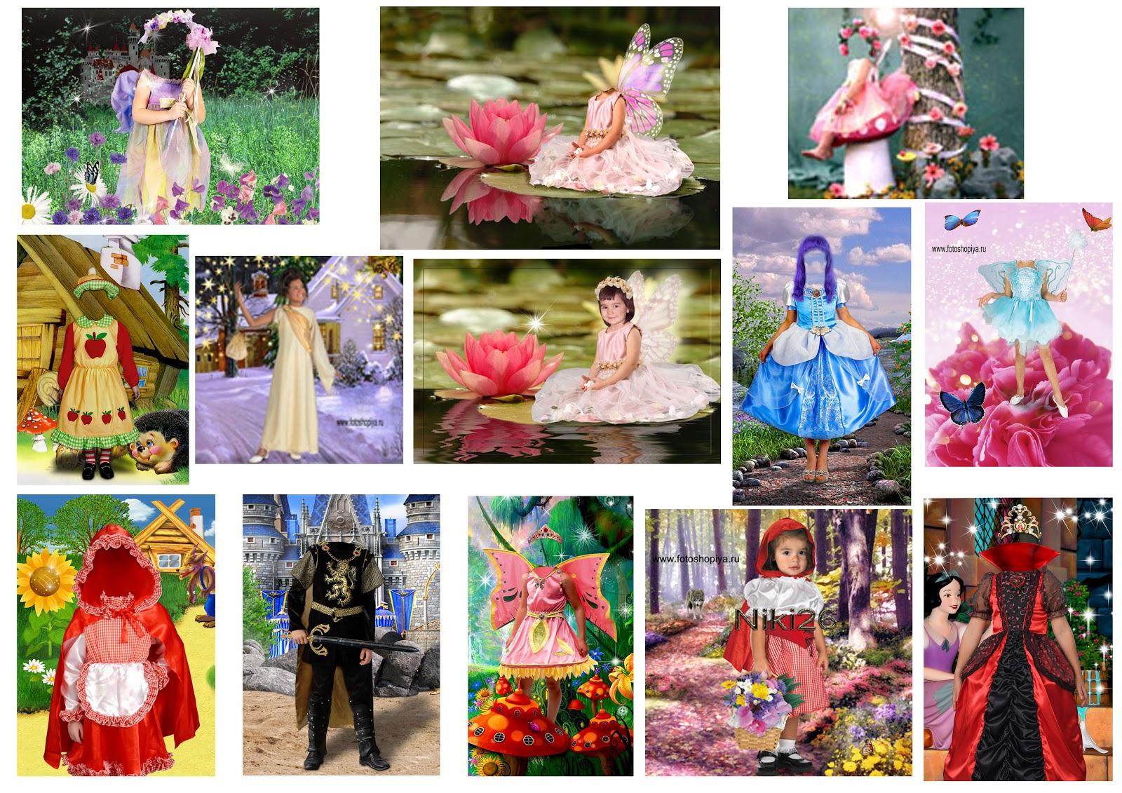 """Фотомонтаж. : Шаблоны для Фотошоп детские """"Сказка"""" 001: http://fotomontazh.blogspot.com/2012/11/001_27.html"""