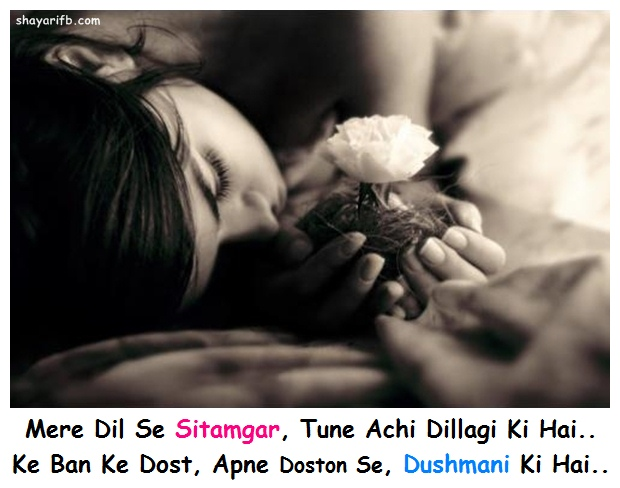 Sad Images | Sad wallpapers | Sad Shayari : Sad shayari Sitamgar Dost ...