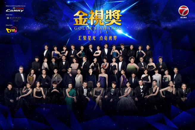 NTV7 GOLDEN AWARDS 2014 20th September LIVE on ntv7 (Channel 107) from 8.30pm – 11.30pm