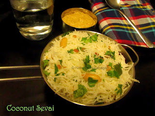 Coconut Sevai | Thengai Idiyappam