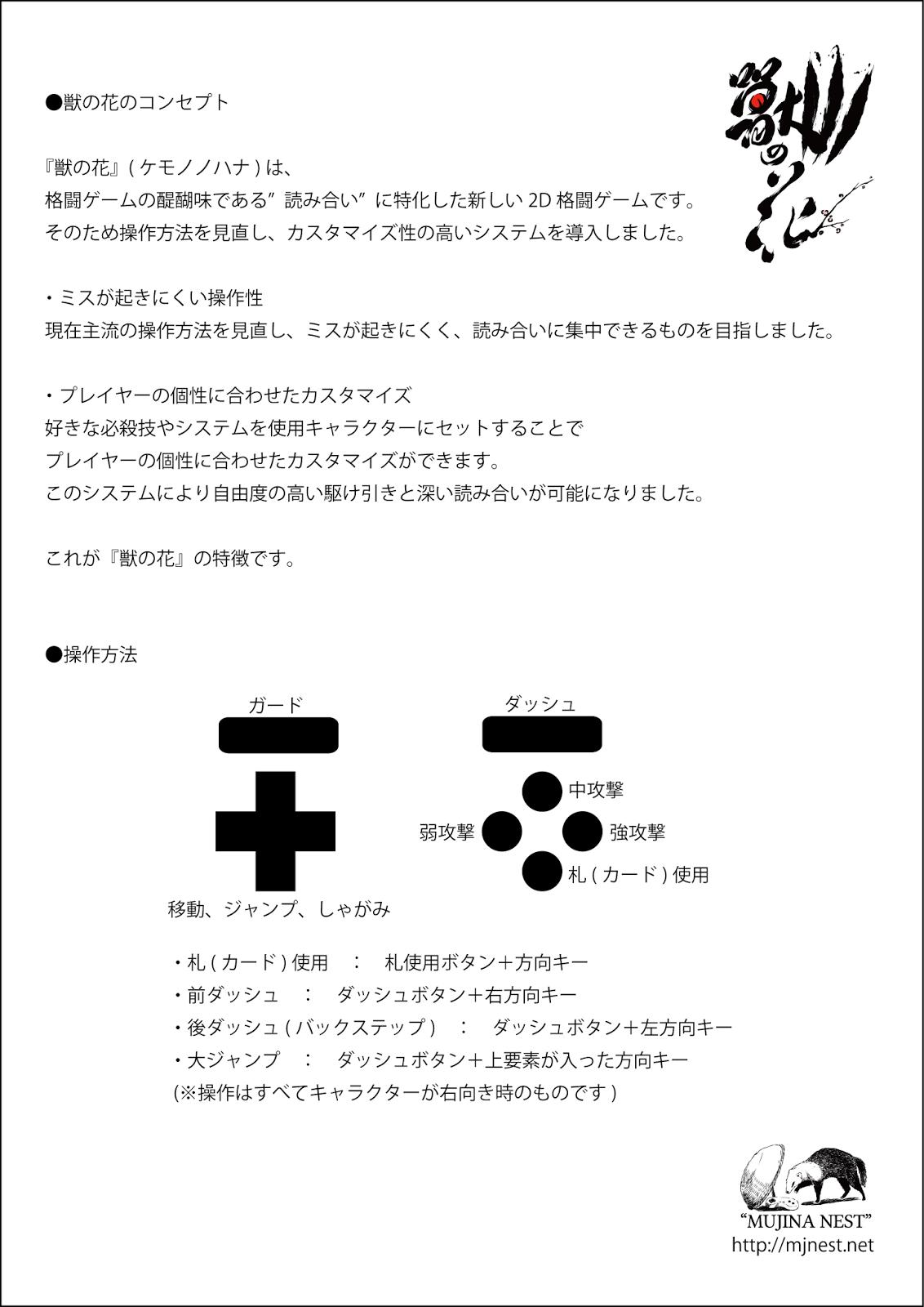 配布チラシ_表