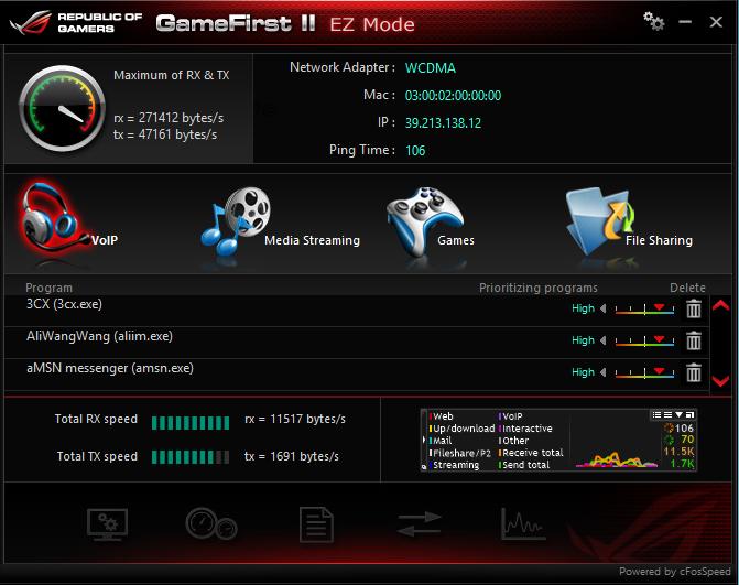 cFosSpeed 8.03 Edisi Game