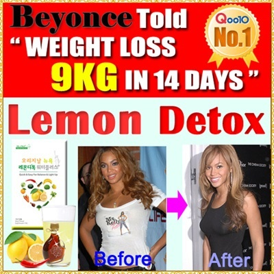 Lee Hyori Diet Detox Lemon ala Beyonce
