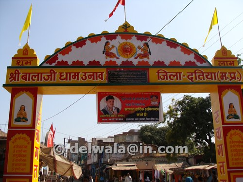 terrible affliction this is also known as balaji dham unao is