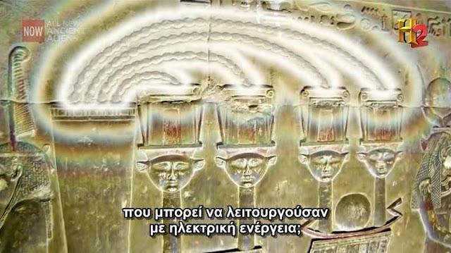 (με ελληνικούς υποτίτλους)