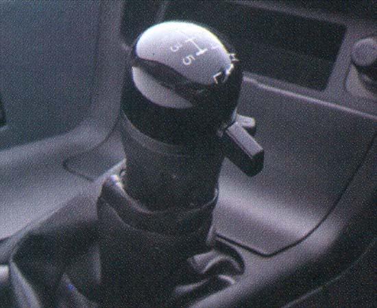 Splitter Gear Mitsubishi Tractor Head FV