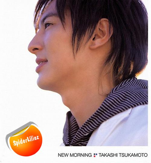 Takashi Tsukamoto Oguri Shun