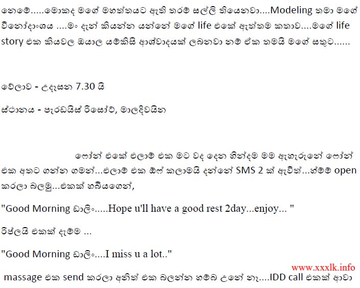 Wela Katha Sinhala Merangi Gossip Lanka