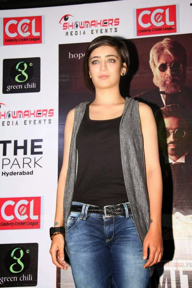 Akshara Hassan Sleeveless Top Denim Jeans Photo