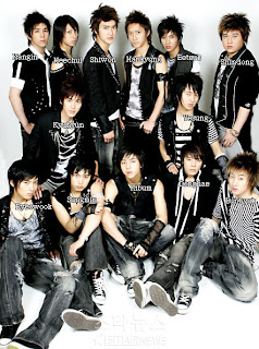 super-junior+aneka