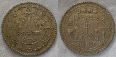 nepal 1 rupee 1979