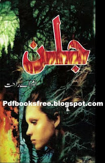 Jalan Urdu Novel