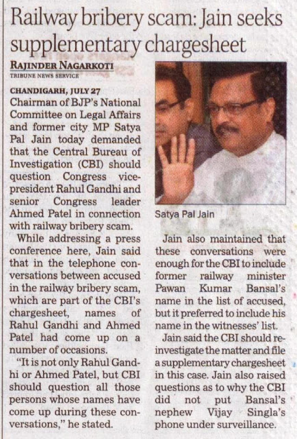 Railway bribery scam: Satya Pal Jain seeks supplementary chargesheet