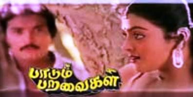 Watch Paadum Paravaigal (1996) Tamil Movie Online