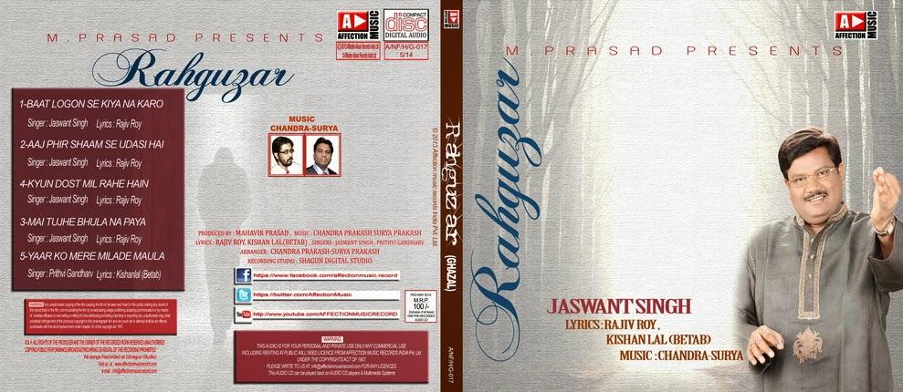 Rahguzar by Jaswant Singh and Rajiv Roy Lucknow