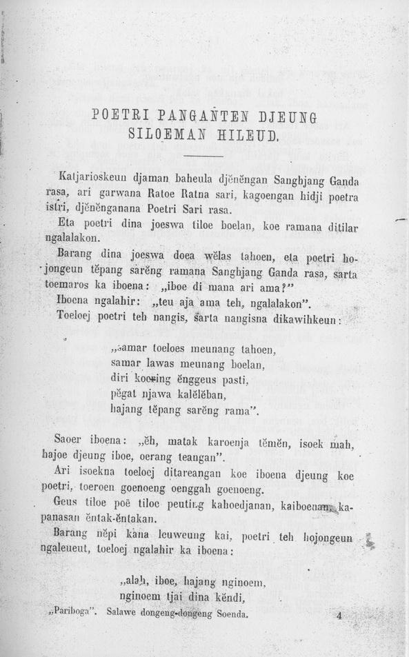 Rumah Baca Buku Sunda Dongeng Sunda Putri Panganten Jeung Siluman