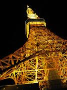 2011.11.10の東京タワー (img )
