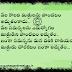 Best Telugu Friendship Quotes 240614
