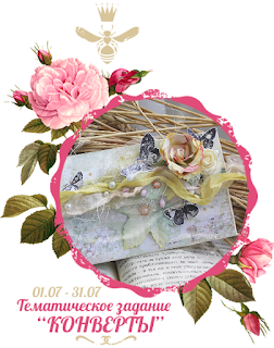 http://www.bee-shabby.ru/2015/07/blog-post.html