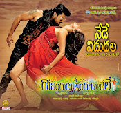 Govindhudu Andarivadele Movie Wallpapers-thumbnail-10