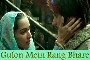 Gulon Me Rang Bhare