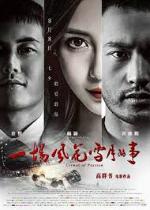 Phong Hoa Tuyết Nguyệt, Crimes Of Passion