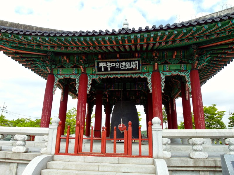 Ewha Summer Studies DMZ Seoul South Korea lunarrive travel blog