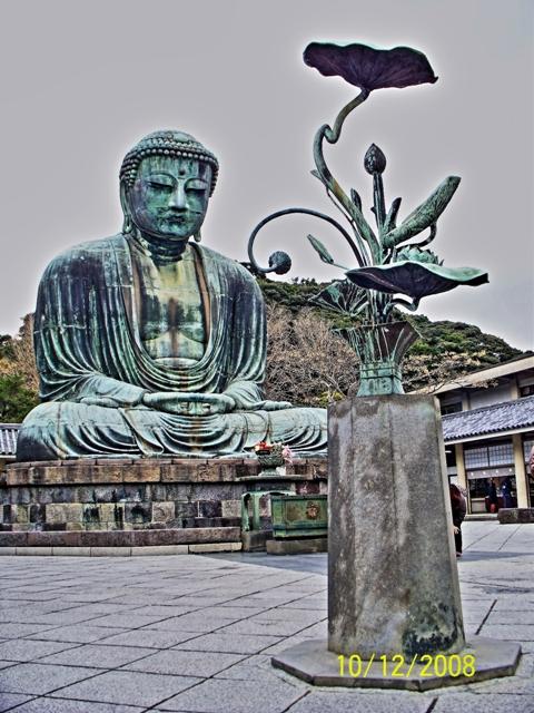 Viaje a Japón por libre en dos semanas